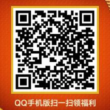 手Q会员# 京东周三  全品类券 扫码领 满100减10元券