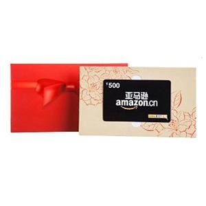亚马逊500元购物礼品卡