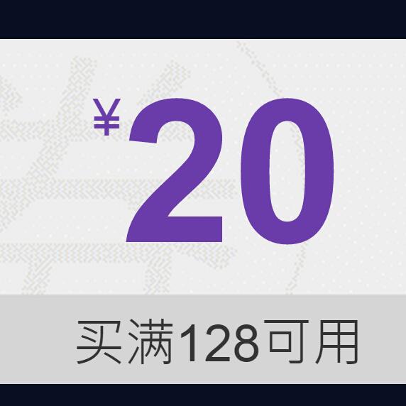 2018京东618logo素材