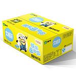 华北:蒙牛 香蕉大眼萌 快乐牛奶饮品250ml*16盒 0.01元